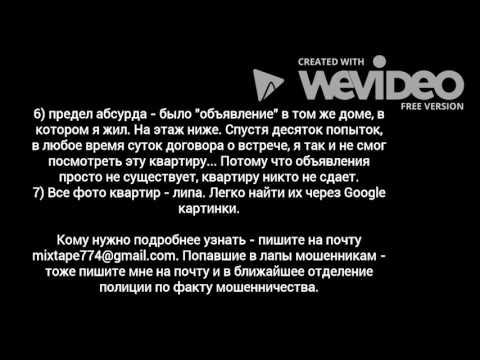 Почему дочь Бориса Немцова Жанна развелась с мужем