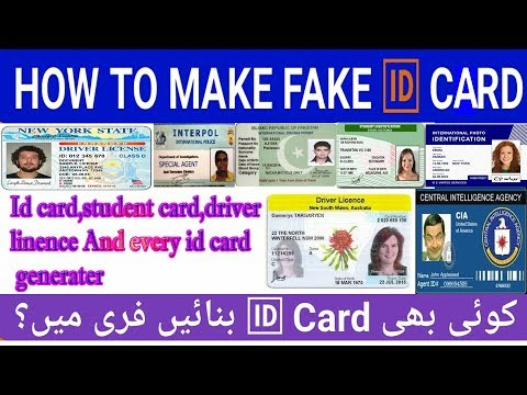 how to make fake id card using android videolike