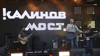 """Калинов мост - Родная 27/05/18 """"Окна открой-2018"""""""