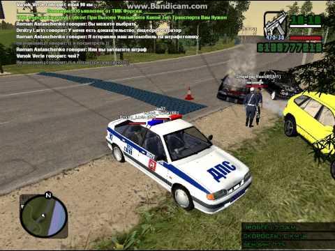 Игры дпс онлайн игры фото 93-195