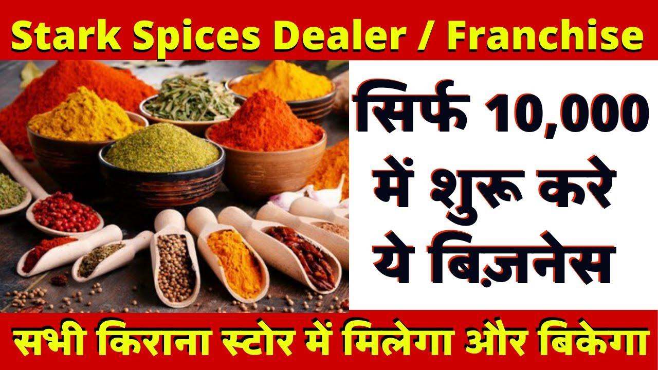 Stark Masala Franchise in 10k Only | Spice Business Dealership | Masala Distributor Business Plan