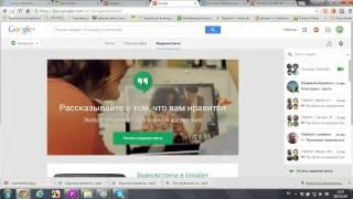 Технический урок для команды SBS - Это нужно знать любому сетивику - Инструменты компании Google