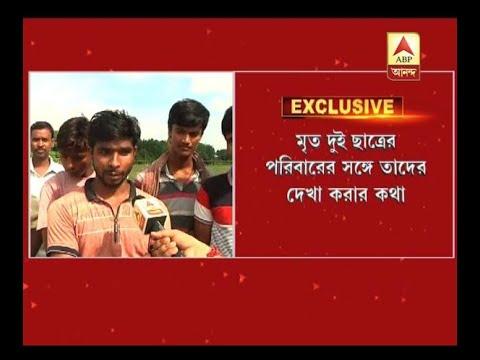 Islampur:residents of Darivit village want CBi investigation in this case