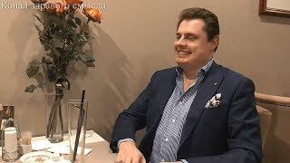 Самое веселое поздравление с Днем рождения Е. Понасенкова от А. Шатиловой и «Тбилисо»!