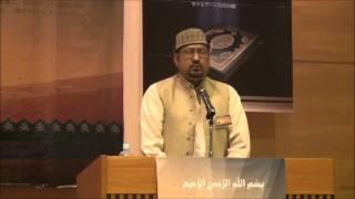 Urdu Poem:Nishaan ko dekh kar :Hafiz Amjad Arif