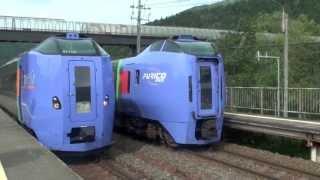 JR北海道 石勝線トマム駅にて「スーパーおおぞら」のトラブル  2012.9.21