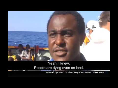 Magen David Adom Shay Gal – About 4,600 work immigrants drowned to death in the Mediterranean Sea