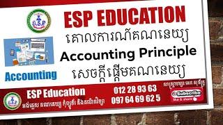 Grondslagen 1-Principe Accounting Deel 1