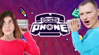 Залетай поиграем в испорченный телефон Gartic Phone