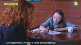 В Москве тысячи обманутых дольщиков могут остаться без жилья