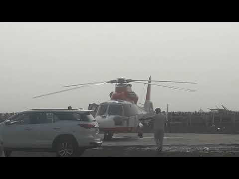 Helicopter with ramvilas paswan and sushil...