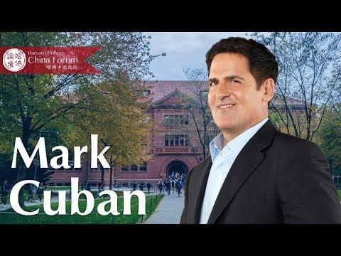 Mark Cuban, Dialogue with Richard Lui, 2017 Harvard College China Forum