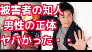 【芸能ニュース】高畑裕太のレイプ事件の真相!被害者の知人男性の正体...