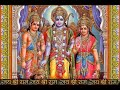 """""""Bhajmann Ram Charan Sukhdai"""" - Shri Ram Bhazan"""