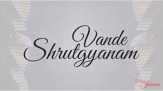 Vande Shrutgyanam | Lyrical | Music of Jainism | Sung by Naitik Mehta & Kaivan Shah