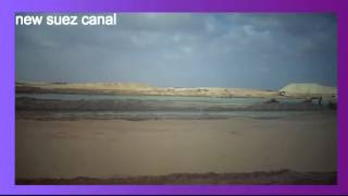 New Suez Canal archive drilling and dredging in the January 17, 2015