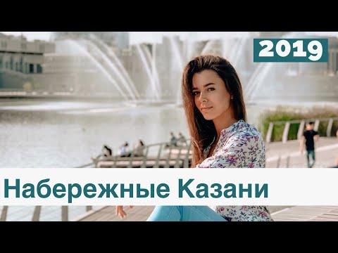Казань 2019 / Набережные Казани / Иннополис