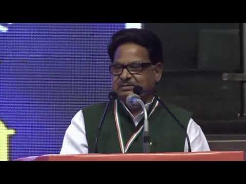 Save The Constitution: PL Punia Speech at Talkatora Stadium, New Delhi