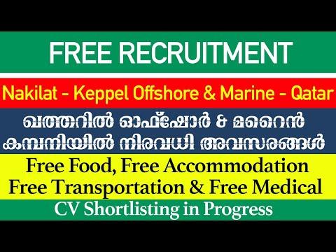 Nakilat-Keppel Offshore & Marine | Free Recruitment to Qatar | Free Food & Accommodation...
