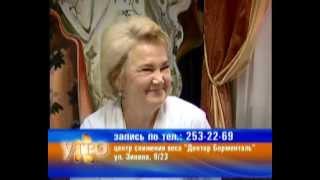 Вера Александровна похудела на 20кг в Казани