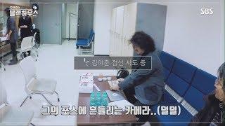 SBS  - 먹방 중에 습격한 사건! 단독 멘트 입수!
