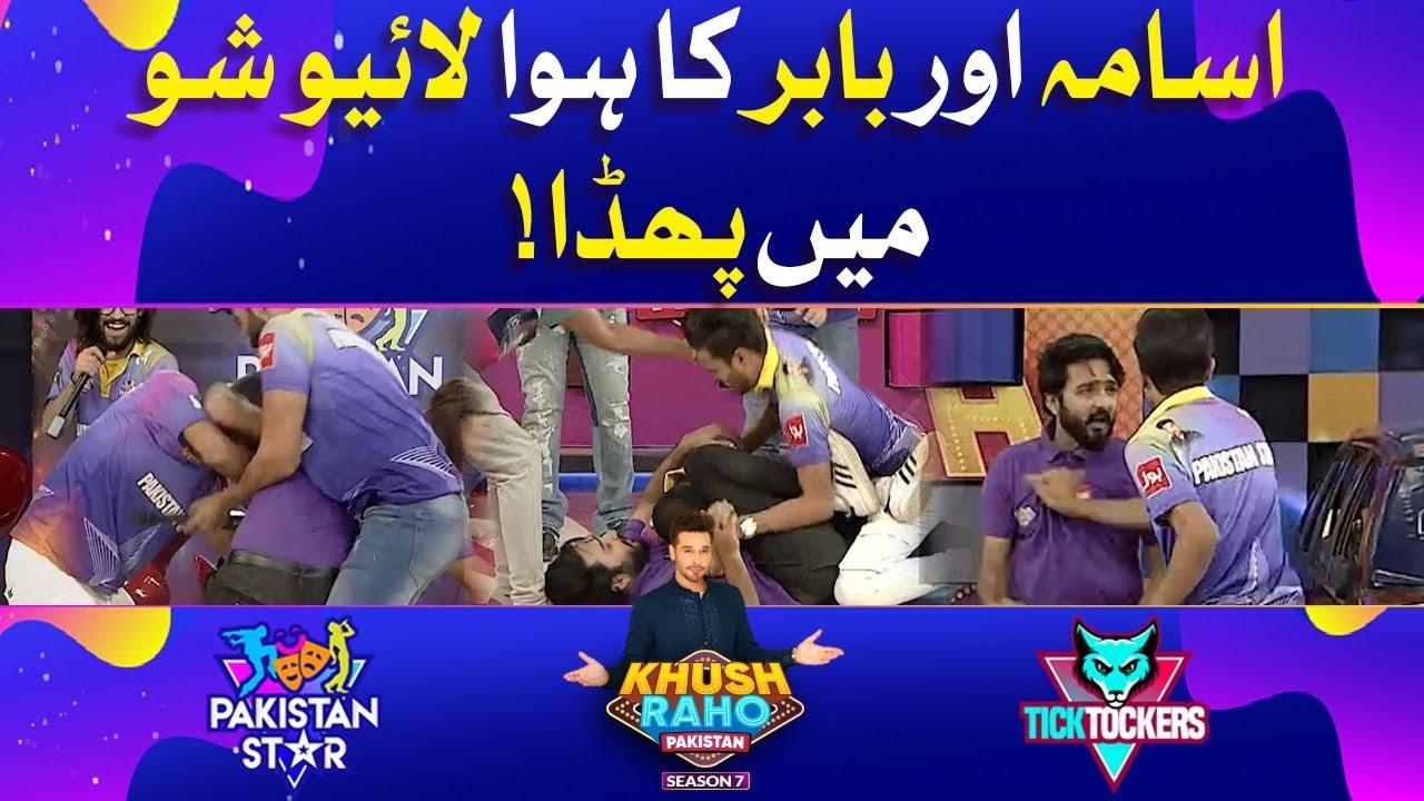 Download Usama And Babar Fight In Live Show! | Khush Raho Pakistan Season 7 | Faysal Quraishi Show