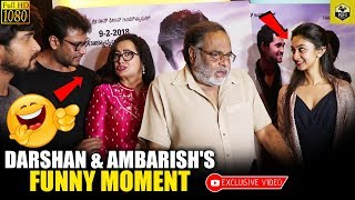 Challenging Star Darshan & Ambarish's Funny Moment Infront Of Media In Prema Baraha Premiere Show