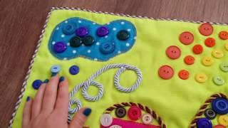 видео Развивающий коврик своими руками