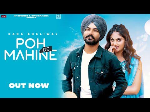 New Punjabi Songs 2021 | Poh De Mahine - KAKA | DHALIWAL | RGCash | Latest Punjabi Songs 2021