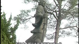 幕末の英雄坂本龍馬は、同士澤村惣之丞とともに、文久2年(1862年)3...