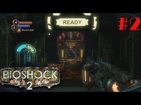 Bioshock 2 Remastered Walkthrough (PS4) - Part 2 Atlantic Express Depot