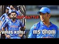 Virat Kohli VS MS Dhoni | Rap Battle