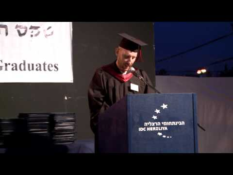 טקס הענקת תארים, מאי 2013 - בוגרי MBA ו- Global MBA