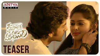 Ksheera Saagara Madhanam Teaser ||Anil Panguluri ll Maanas Nagulapalli llSanjay