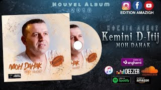 تحميل أغنية MOH DAHAK 2018 Kemini Ditij EXCLUSIVE Music Video mp3