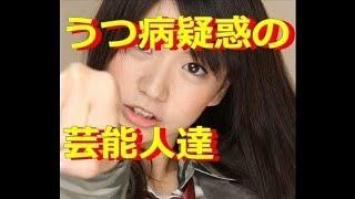 芸能リポーターK チャンネル登録よろしくお願いします↓↓ 【衝撃】NON ST...