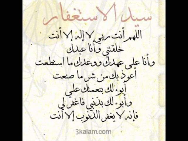 أذكار الصباح للشيخ مشاري