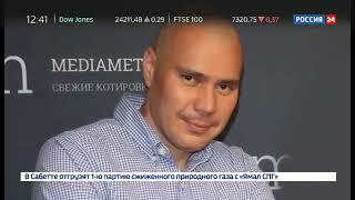 Фрагмент передачи Бесогон ТВ