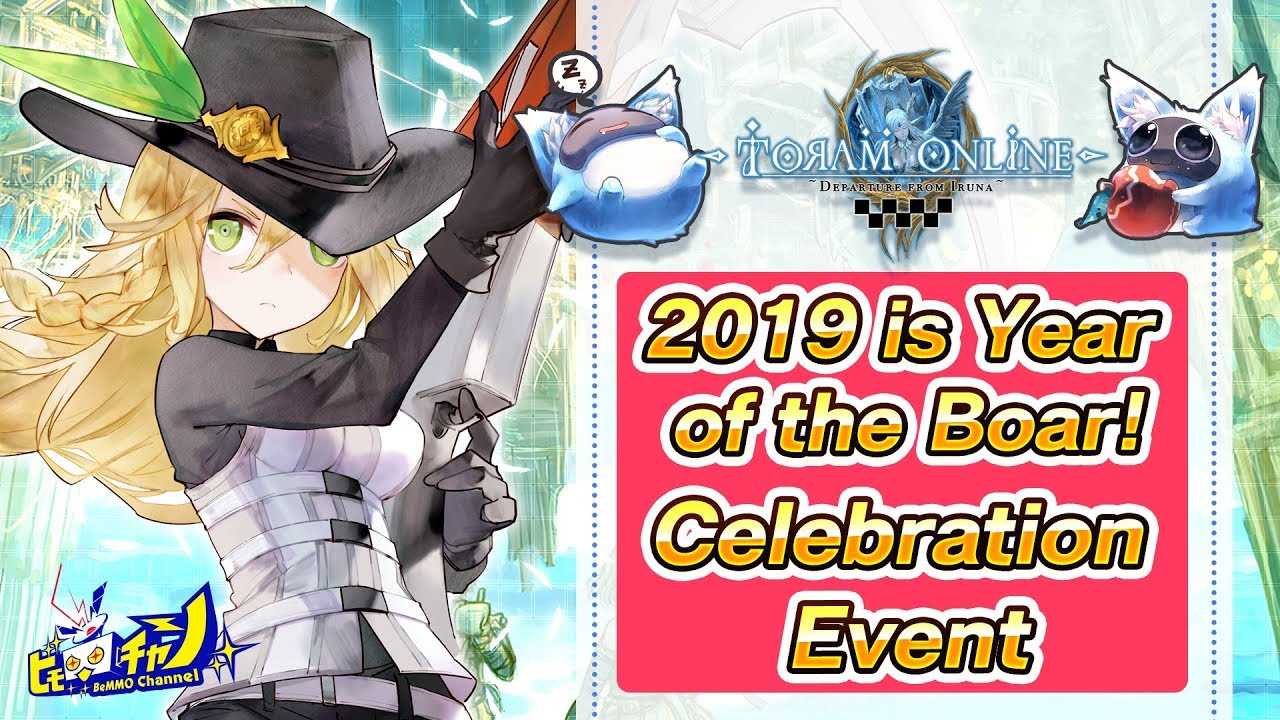 【Live】Toram Online|2019 is Year of the Boar! Time for a Celebration Event  #590
