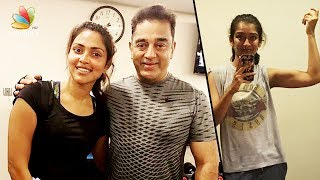 Amala Paul is Kamal's new gym friend | Hot Tamil Cinema News | Akshara Haasan
