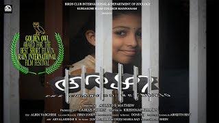 AZHI SHORT FILM