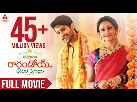 Download Youtube: Rarandoi Veduka Chudhamᴴᴰ Telugu Full Movie || Naga Chaitanya,Rakul Preet