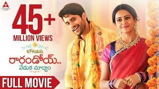 Video Rarandoi Veduka Chudhamᴴᴰ Telugu Full Movie || Naga Chaitanya,Rakul Preet download MP3, 3GP, MP4, WEBM, AVI, FLV Juni 2018