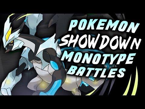 CB BRAVE BIRD: Pokemon Sun and Moon Showdown Live! w/ Commentary