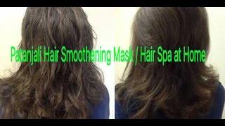 Hair Smoothening Mask using Patanjali/ Hair Spa at home using natural products