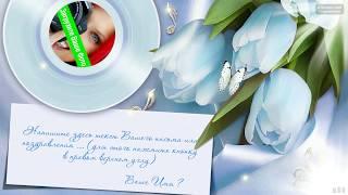 видео Оригинальные букеты на день рождения маме, друзьям, коллегам! Букет роз с днем рождения