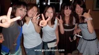 Shimanchu nu Takara Okinawa Slide show. 島人ぬ宝 Surfing, Locals, S...