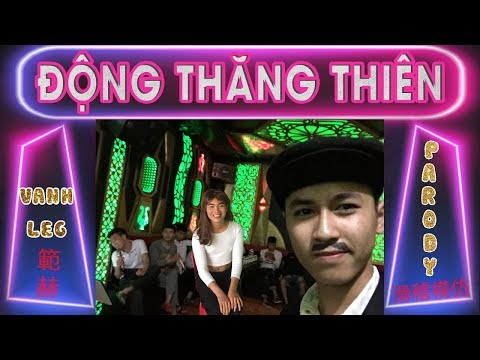 Động Thăng Thiên ( Quỳnh Búp Bê Parody )- Phiên Bản Giả - LEG | KMT vlogs