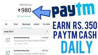 EARN Rs. 350/- PAYTM CASH DAILY with this trick thumbnail