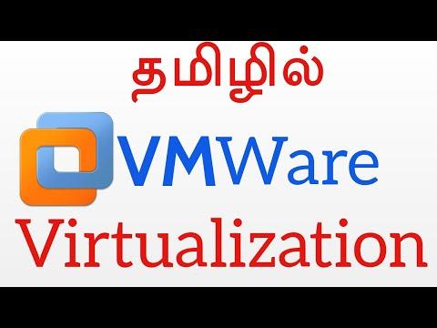 vmware in tamil - vmware workstation 14 in tamil - Payilagam - Virtualization in tamil